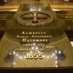 квартиры посуточно в Севастополе без посредников www.sev-kvartirka.ru Cвято- Владимирский собор
