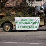 Снять квартиру в Севастополе посуточно www.sev- kvartirka.ru +7(978) 211-78-07